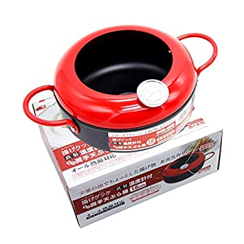 Sartenes Con termómetro freidoras anti salpicaduras hogar cocina de inducción de gas olla antiadherente olla de control de estilo japonés 18 cm rojo: ...