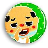 ちっちゃいおっさん めちゃモテ缶バッジ(鼻ほじ)