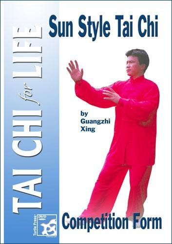 Sun Tai Chi Competition Form