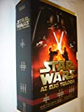 Star Wars: Az elso trilógia / Prequel Trilogy, Episodes 1-2-3 / The Phantom Menance / Attack of the Clones / Revenge of the Sith / ENGLISH Audio [ HUNGARIAN European Release DVD Region 2 PAL]