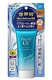 Biore UV Aqua Rich Watery 50 g Sunscreen SPF 50 + / PA ++++ (1 Count)