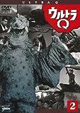 ウルトラQ Vol.2 [DVD]