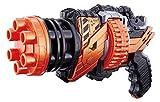 Bandai Kamen Rider Build DX Hawk Gatlinger
