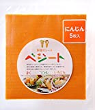 [訳あり]VEGHEET(ベジート)にんじん5枚入 野菜シート carrot