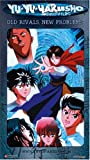 Yu Yu Hakusho 24: Old Rivals New Problems [VHS]