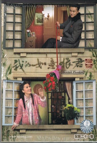 Bottled Passion TVB TV Series/ 21 EPS/ 4 DVD / Cantonese/Mandarin Version with English/Chinese Subtitles, Released on 02/03/2012 (New Released Dvd Movies)