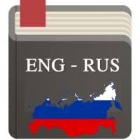 Russian English Offline Dictionary