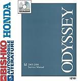 2005 2006 Honda Odyssey Shop Service Repair Manual CD Engine Electrical OEM