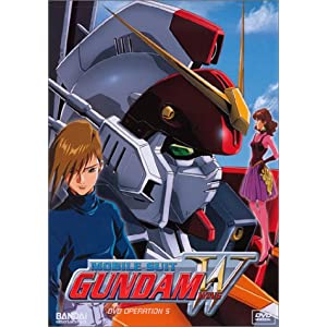 Mobile Suit Gundam Wing - Operation 5 (2000)