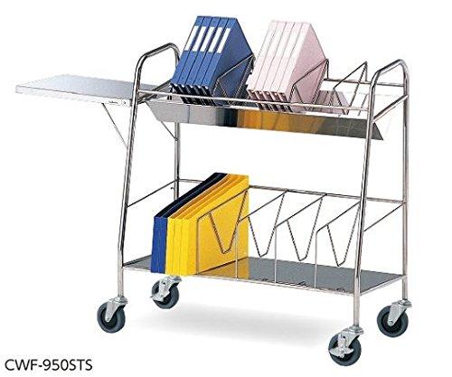 ナビス(アズワン)0-5683-12カルテワゴン(静音タイプ)折りたたみテーブル付下段平面トレー980×450×1000mm B07BD2SVQG