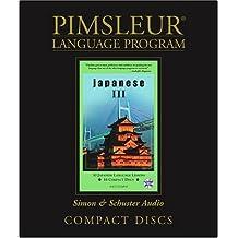 Japanese III - 1st  Ed.