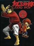 judo boy [Italia] [DVD]