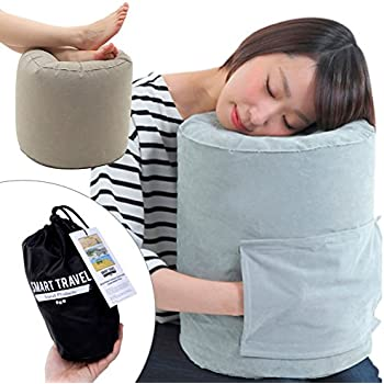 Amazon Com Skyrest Travel Pillow Home Amp Kitchen