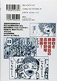 Ookiku Furikabutte Vol.4