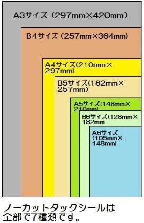 サイズ a6