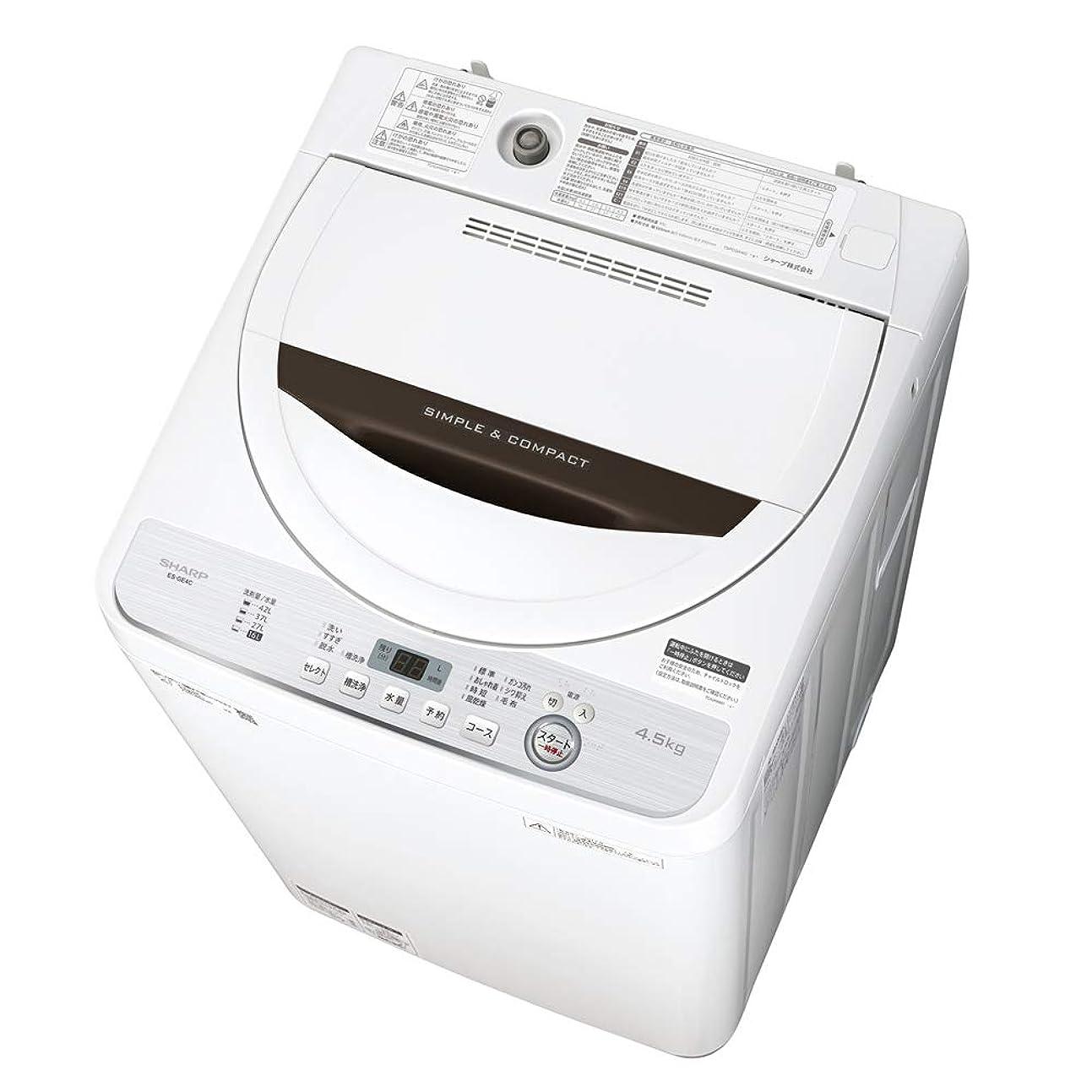 たくさんのスライム食堂シャープ SHARP タテ型洗濯乾燥機 ガラストップ ダイヤカット穴なし槽 シルバー系 ES-PX8C-S