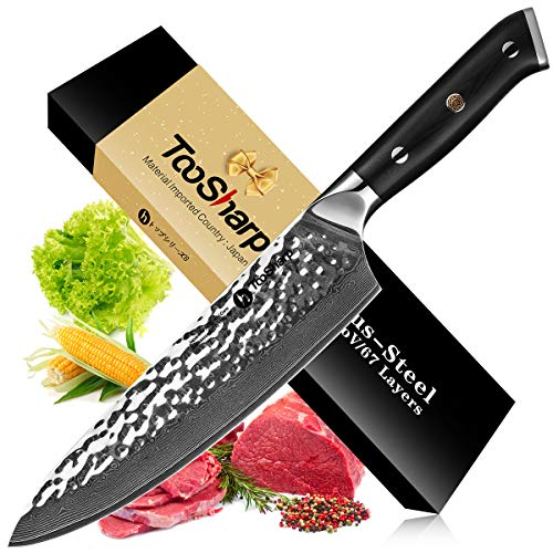 TooSharp Chef's Knife - Japanese AUS-10V Damascus 67 Layers - Classic Series H Gyuto - Vacuum Treated - Handmade Hammered Finish - 8