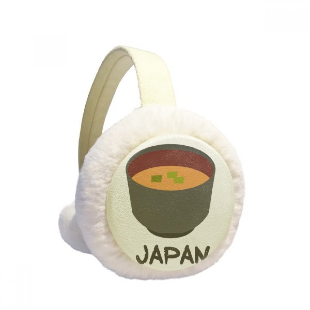 Traditional Japanese Tasty Miso Soup Winter Earmuffs Ear Warmers Faux Fur Foldable Plush Outdoor Gift