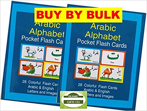 Buy Arabic Alphabet Flash Cards Book Online at Low Prices in
