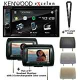 Kenwood DDX395 6.2'' In Dash Double Din DVD Receiver with Built in Bluetooth with TWO CLS-903M Concept 9'' Headrest Monitors and a SOTS Lanyard