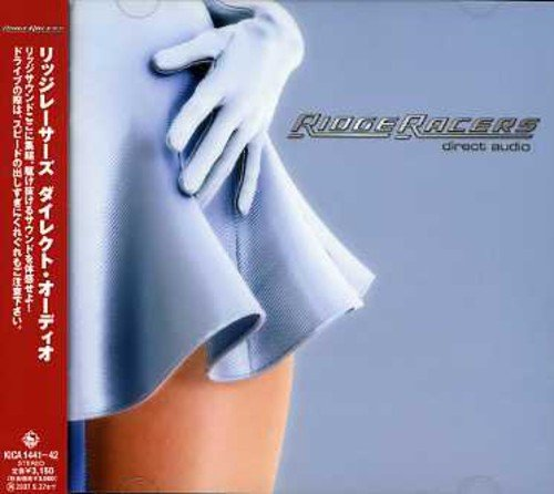 Ridge Racers Direct Audio (Original Soundtrack)