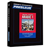 Pimsleur Arabic (Modern Standard) Level 1 CD: Learn to Speak and Understand Modern Standard Arabic with Pimsleur Language Programs (Comprehensive)