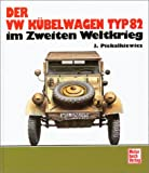 img - for Der VW Kubelwagen Typ 82 im Zweiten Weltkrieg (The Volkswagen Type 82 Kubelwagen in the Second World War) book / textbook / text book