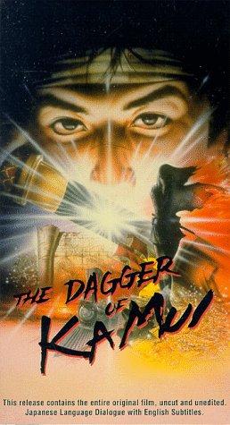 Dagger of Kamui [VHS] (Print Yamamoto)