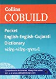 Collins Cobuild Pocket English-English-Gujarati Dictionary