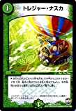 Japan Import Duel Masters Treasure Nazca (rare) / revolution final world is 0 !! black out !! (DMR22) / single card