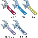 Adjustable Short Color Wrenches UM24SS-O Smoke