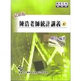 Chen Hao Photo 11
