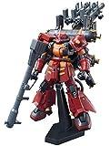 HG Mobile Suit Gundam Thunderbolt High Mobility Type Zaku Psycho Zaku (GUNDAM THUNDERBOLT Ver.) 1/144 scale color-coded pre-plastic model