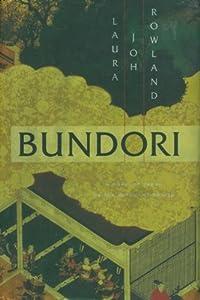 Bundori:: A Novel of Japan (Sano Ichiro Novels Book 2)