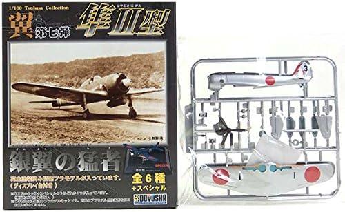 【1】 童友社 1/100 翼コレクション 第7弾 隼II型 飛行第55戦隊 所属機 単品