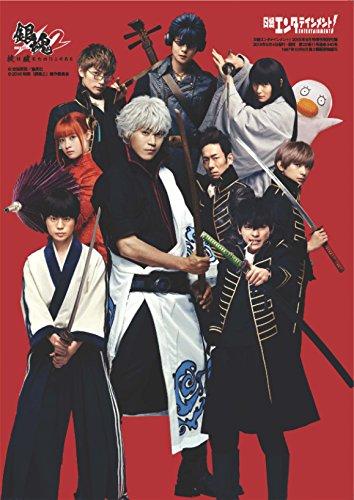 日経エンタテインメント 2018年9月号 画像 B