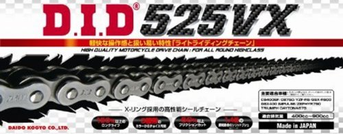 ∽カット済み DIDシールチェーン525VX-108L《スチール》クリップジョイント/カワサキ (600cc) ZX-6R【年式00-01】   B007BDLQCU