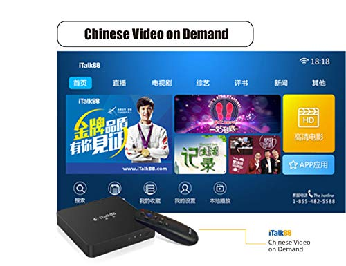 iTalkBB Chinese TV Box- Chinese/Taiwan/Hong Kong Live Channels, HD TV,  Popular HD Movies, TV Dramas and Entertainment Apps + Free 100 Minutes  Calling