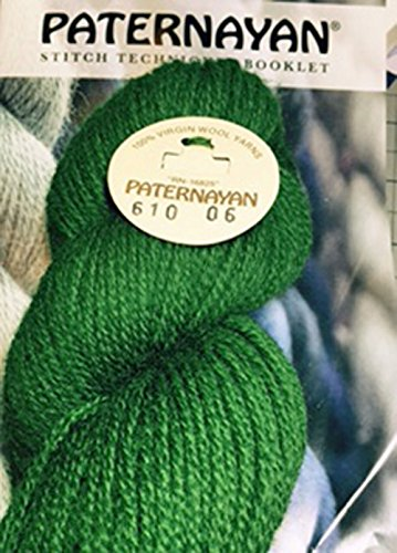 Paternayan Needlepoint 3 Ply Wool Yarn Color 610 Hunter Green