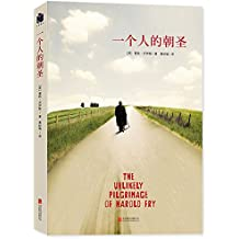 The Unlikely Pilgrimage of Harold Fry (Chinese Edition)