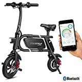 SwagCycle Pro Folding Electric Bike, Pedal Free and App Enabled, 18 mph E Bike with USB Port to Charge on the Go (Black)