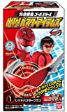 Tokumei Sentai Go-Busters turnout! Buster item's 1BOX (Candy)