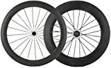 Sunrise Bike 1 pair of Front 60mm Rear 88mm Carbon Wheelset 700c Clincher Wheel Cycling Road