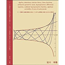 algebra elementary number theory theta functions arithmetic-geometric mean hypergeometric differential equation confluent hypergeometric function algebraic ... of zeros of polynomials (Japanese Edition)