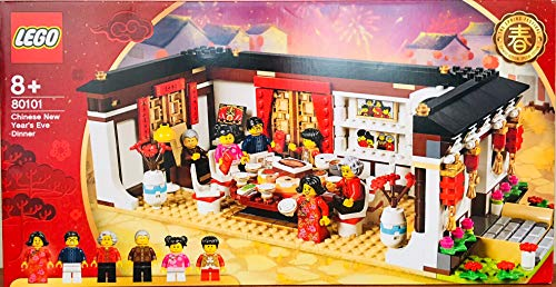 Lego 80101 Chinese New Year Eve Dinner  2019 Asia Exclusive ()