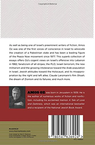 essays on the creation of israel