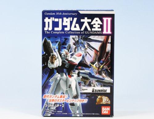 ガンダム大全II 機動戦士ガンダム30周年記念 機体 ロボット ポスター 食玩 バンダイ(全7種セット) B002GAEW6K