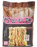 Healthy Ramen Noodles, thin size noodles (5 individual 95g pouches) (Original, 1 pack)