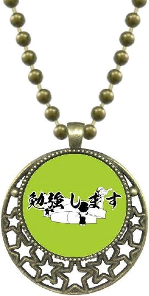 OFFbb-USA Cultural Symbol Reflection Urban Landscape Architecture Necklaces Pendant Retro Moon Stars Jewelry