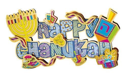 Rite Lite LTD Happy Chanukah Deco